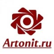 Артонит